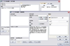 LOMによる詳細情報の設定