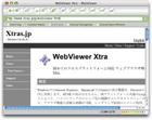 WebViewer Xtra (Macintosh環境)