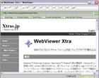 WebViewer Xtra (Windows環境)